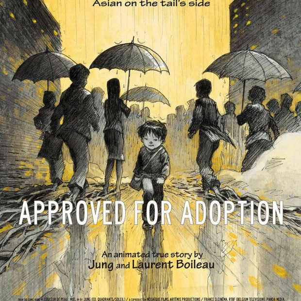 Approved for Adoption Review